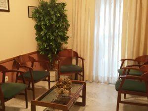 clínica podología Araceli - Sala de espera